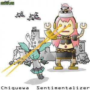 アルバム『Sentimentalizer』レビュー
